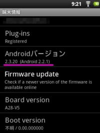 Firmware2320