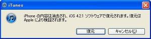 Tinyumbrella3