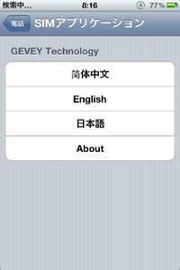 Gevey_jb1