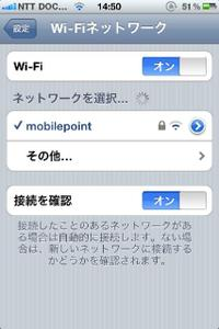 Mobilepoint1