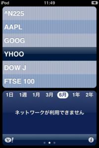 Ios5_5