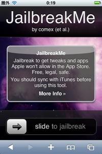 Jailbreakme1