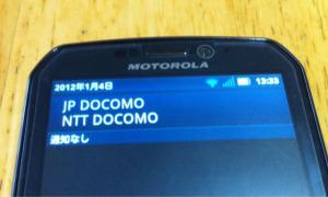 Docomosim_2