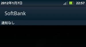 Softbank_ok
