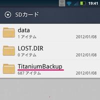 Titanium3