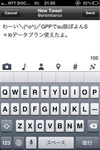 Gpp05