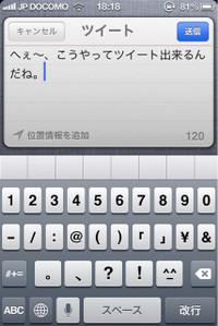 Ios6_tweet