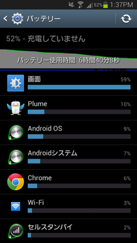 Gnote2_3