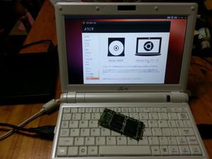 Ubuntu1210