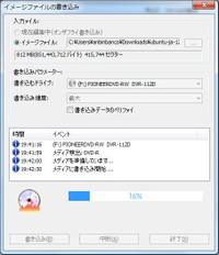 Ubuntu1210_livedvd