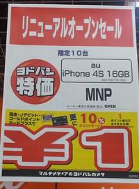 4smnp1