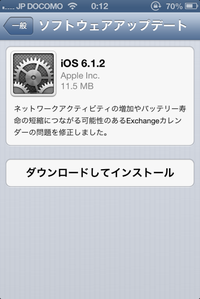 Ios612_1