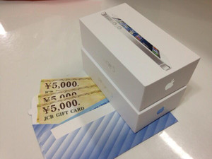 Iphone5cb15k