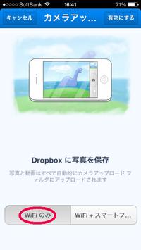 Dropboxwifi