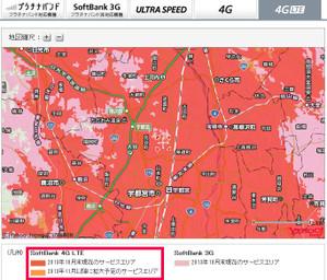 Softbank_4g_lte