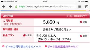 Mydocomow