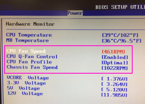 Bios_fan_speed