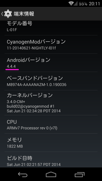 Android444