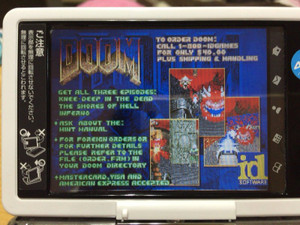 Doom_demo