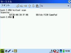 Hcitool