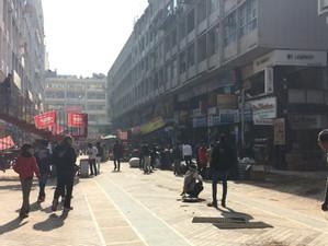 Delhinehru_place