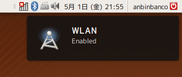 Wifi_on