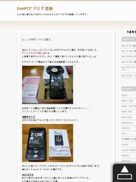 Web_small_2